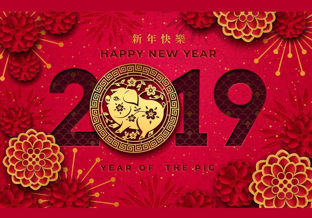 china feiertage 2019