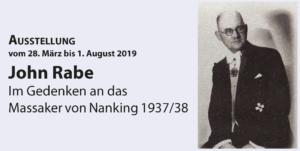 Vernissage - Ausstellung John Rabe - Im Gedenken an das Massaker von Nanking 1937/38 @ Konfuzius-Institut an der FU Berlin