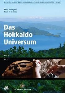 Das Hokkaidō Universum @ Japanisch-Deutschen Zentrum Berlin (JDZB)
