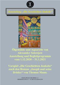 """Ausstellung """"Die Geschichten Jaakobs"""" @ KunstRaum der Künstlerkolonie Berlin"""
